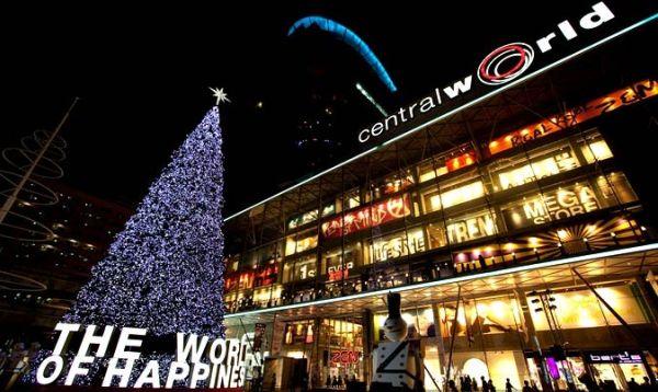 Du lịch Bangkok tự túc, Central World Plaza
